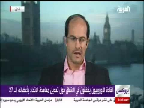 Ashraf Laidi on AlArabiya about the Eurozone impact on MENA Region -- Dec 9, 2011 Chart