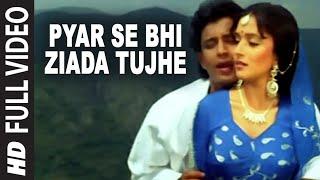 Pyar Se Bhi Ziada Tujhe [Full Song]   Ilaaka   Mithun Chakraborty, Madhuri Dixit