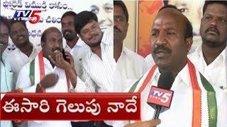Congress Leader Chirumarthi Lingaiah Face To Face On Elections