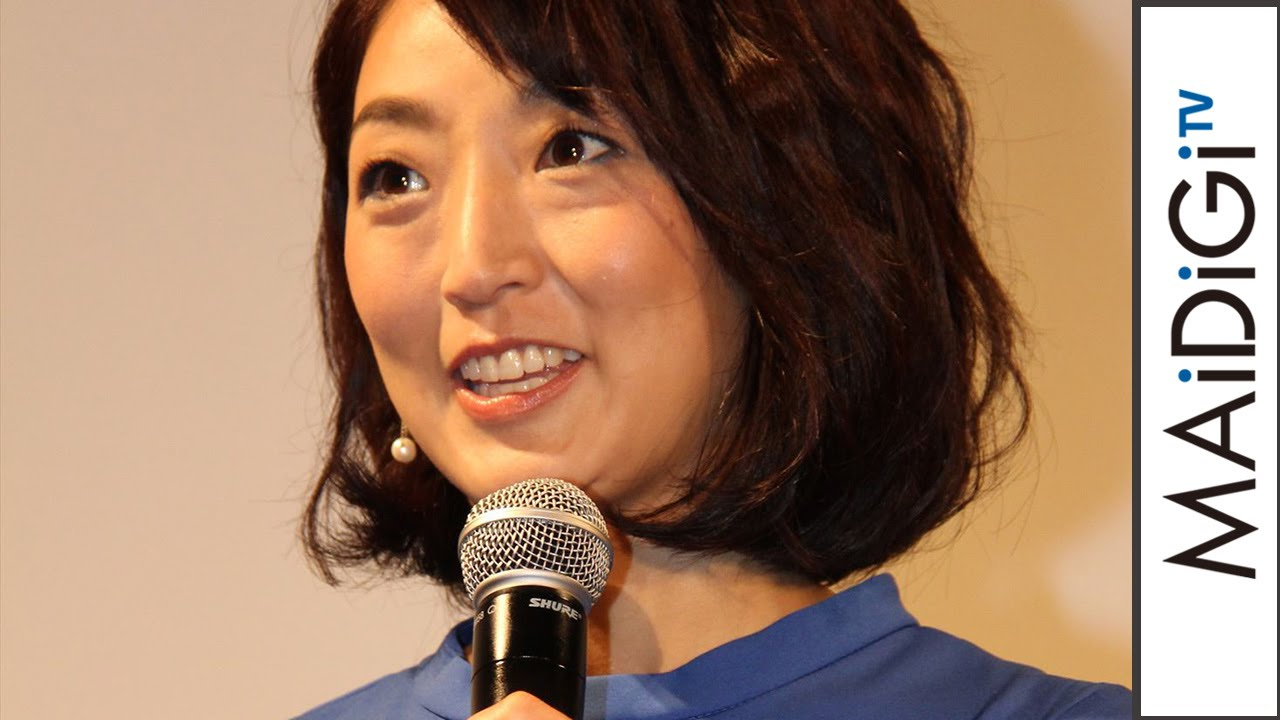 岩崎恭子の画像 p1_20