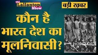 भारत के सबसे पुराने कंकाल में नहीं है आर्यों का GENE | DNA | Rakhigarhi | Indus Valley Civilisation