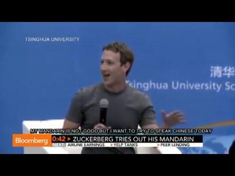 Facebook's Mark Zuckerberg's Proves He Can Speak Mandarin