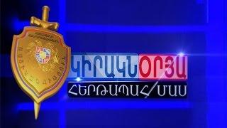 Hertapah Mas Kiraknorya - 30.08.2015