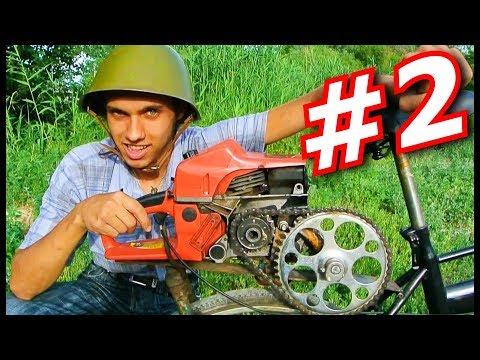 МОПЕД из бензопилы и велика своими руками! - #2