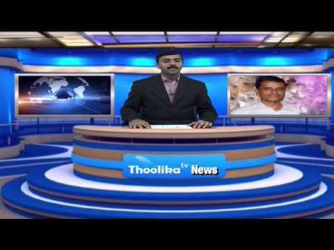 Thoolika News 7th Edition 12/13/2014
