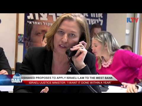 Your Morning News from Israel - May 3rd, 2016
