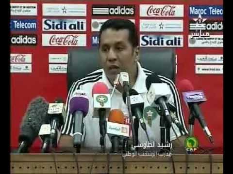 Match Maroc 4 - 0 Mozambique - part 1 (Coulisse)