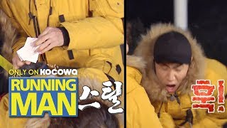 Lee Si Young's Punch Punishes Lee Kwang Soo!! [Running Man Ep 431]
