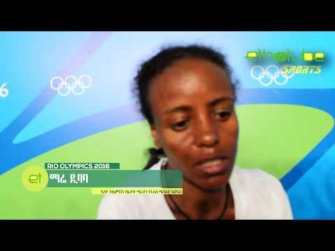 Ethiopia: Rio 2016 Interview With Women's Marathon Bronze Medalist Mare Dibaba August 14, 2016