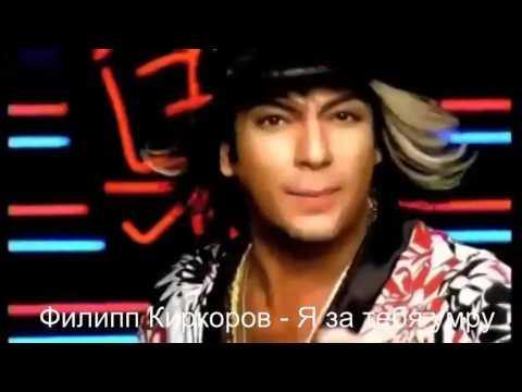 Плагиат Российских и Украинских звезд (who from who)