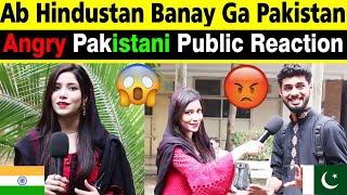 Ab Hind Banay Ga Pakistan   Angry Pakistani Public Reaction   Both Indo - Pak Version