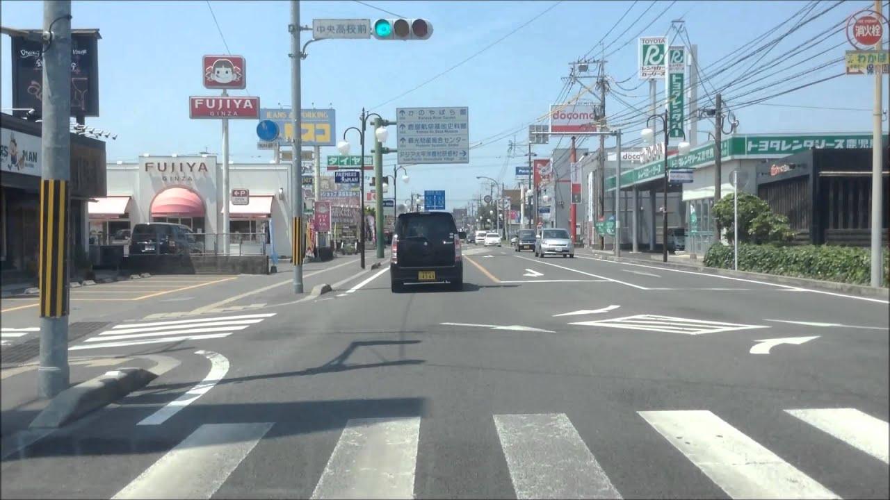 鹿屋市 - Kanoya, Kagoshima - JapaneseClass.jp