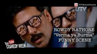 Rowdy Rathore - Rowdy Rathore | Inspector S.K.Verma or his Imposter? | Akshay Kumar