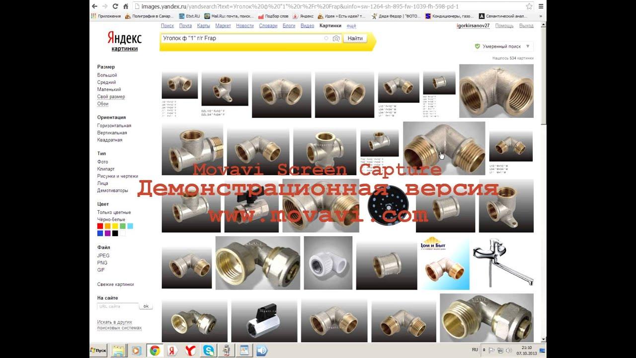 Плагин WP e-Commerce - интернет магазин на