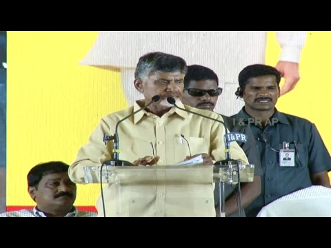 3rd Phase Patta Distribution Program by Honorable Chief Minister of Andhra Pradesh at Vizag Live