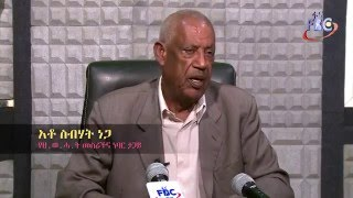 FBC: Interview with Aboy Sebhat Nega part 1 2015 Ethiopian politics
