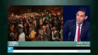 كأس الأمم الافريقية - فيلة ساحل العاج تنتزع اللقب بركلات الترجيح
