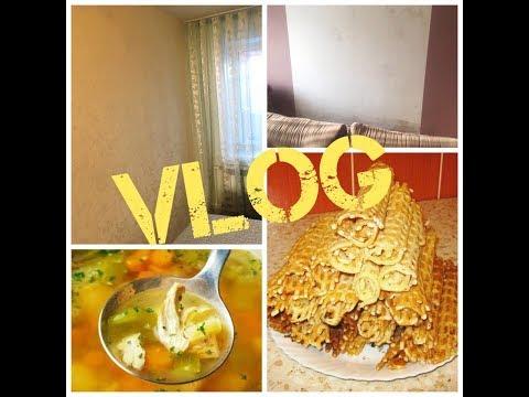 Vlog: ремонт и разное, разное