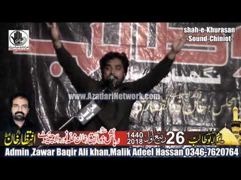 Noha Bibi Zainab(SA) | Zakir Waseem Baloch |