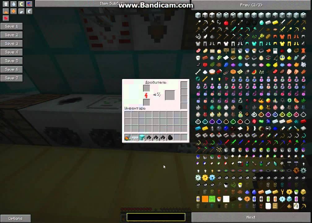 Minecraft. Делаем нано броню (часть 1) - YouTube
