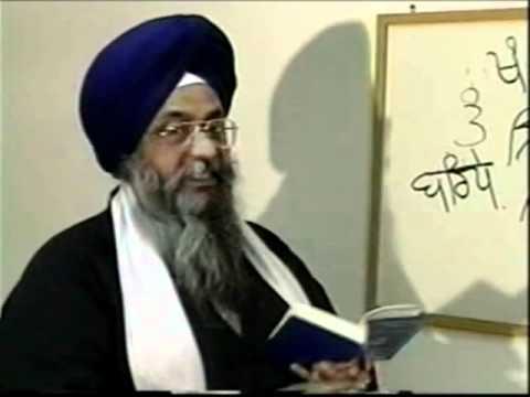 Gurbani Santhea - Jaap Sahib - Giani Thakur Singh Ji video