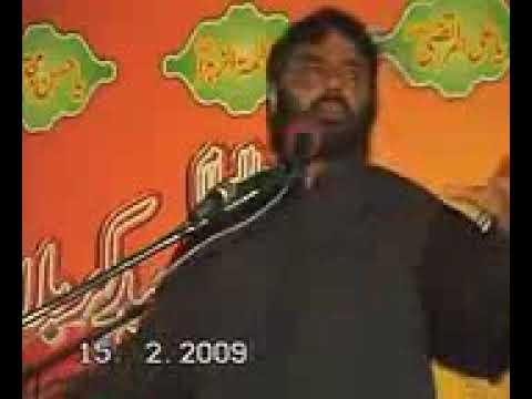 Zakir Syed Najam ul Hassan Shah Notak