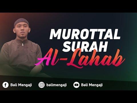 Murottal Surah Al-Lahab - Mashudi Malik Bin Maliki