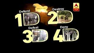 Modi govt's 4D plan to counter terrorism in Jammu and Kashmir