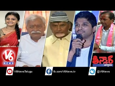 Condolenses To Tiger Narender - Mama's Scare Allu Arjun - Teenmaar News 10th April 2014