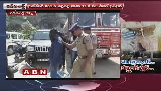 Mumbai Gang Steals Diesel by New Method In Hyderabad | Red Alert