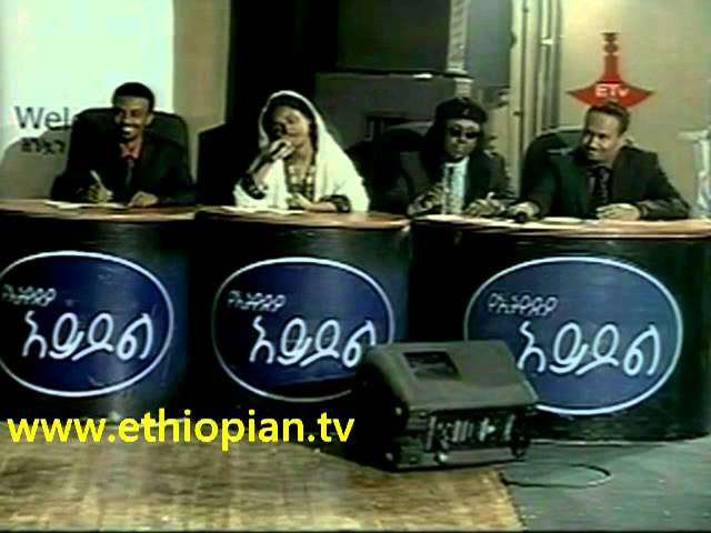 Ethiopian Idol,  Saturday, October 01, 2011 - Clip 3 of 4