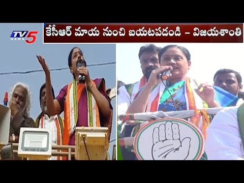 Vijayashanti Targets KCR in Election Campaign |  #TelanganaElections2018 | TV5 News