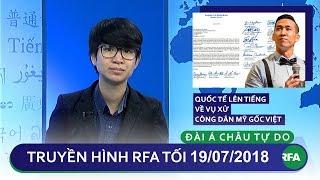 Tin tức: Quốc tế lên tiếng về vụ xử công dân Mỹ gốc Việt