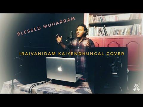 Iraivanidam kaiyendhungal Cover Song | MusiQ Hackers