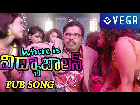 Where Is Vidya Balan Movie : Pub Song Teaser : Latest Telugu Movie 2015