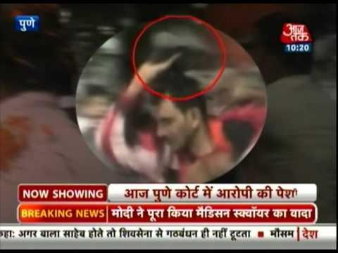 Shoe attack on BJP leader Nitin Gadkari in Pune