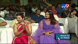 Journalist Prema Speech at Mental Madhilo Movie Pre Release Event || TV9