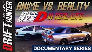 Anime vs Reality: Introducing Gunma, Setting of Initial D and Real Life Japanese Street Racing