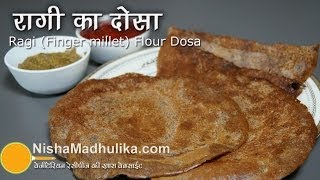 Ragi Dosa Recipe - How to make Ragi Dosa