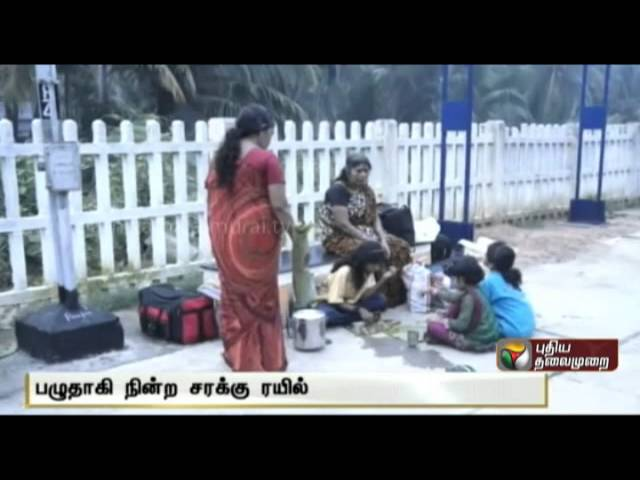 Repaired Goods train delays services by 6 hours on the Nagercoil - Trivandrum route