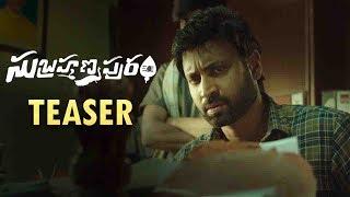 Subramaniapuram Movie Teaser | Sumanth | Eesha Rebba | Tanikella Bharani | #SubramaniapuramTeaser