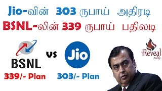 BSNL 99 and 339 plans against Jio Prime offers | Explained in Tamil