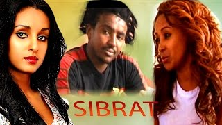 SIBRAT - Ethiopian Amharic Latest Movie 2017