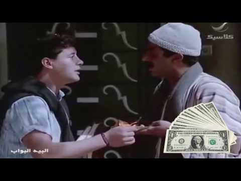 US Dollar (USD) = 1.9 Egyptian Pound (EGP)
