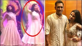 MS Dhoni's Wife Sakshi's DANCE At Best Friend Poorna Patel's Wedding