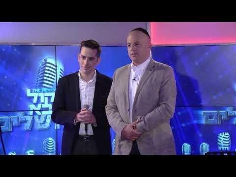 הקול הבא מירושלים I עונה 2 - פרק 12 המלא I הופעות חיות Hakol Haba From Jerusalem - S2E12 I Live I