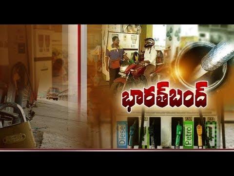 Congress for Bandh Against Fuel Hike | Watch Live Update from Vijayawada
