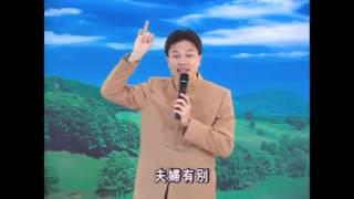 Đệ Tử Quy (Hạnh Phúc Nhân Sinh), tập 27 - Thái Lễ Húc