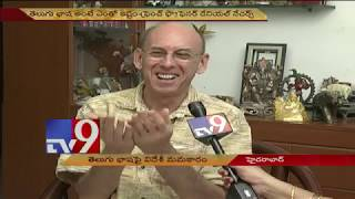 The Frenchman who loves telugu! - TV9