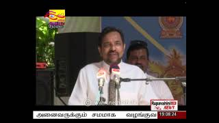 2021-04-08 | Nethra TV Tamil News 7.00 pm